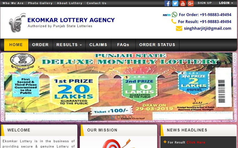 Lottery Agency | Volcor Software